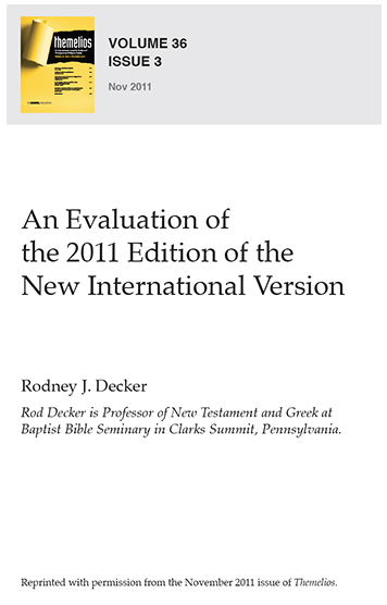 Evaluation of 2011 Edition of the NIV