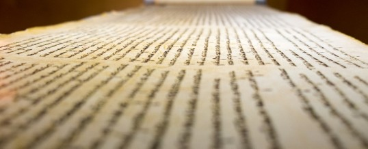 Where Did the Order of the Books of the Bible Come From?