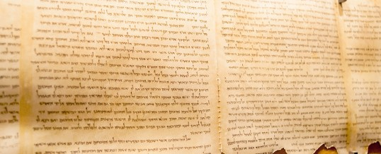6 Myths About the Dead Sea Scrolls