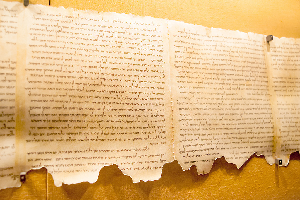 6 Myths About the Dead Sea Scrolls | Dead Sea Scrolls Jesus