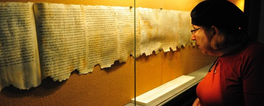 15 Surprising Facts About the Dead Sea Scrolls