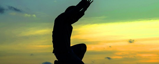 Are You Completely Surrendered to God?