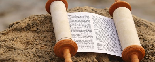 Should Christians Follow Old Testament Law?