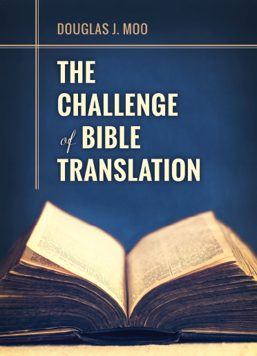 the-challenge-of-Bible-Translation-cover